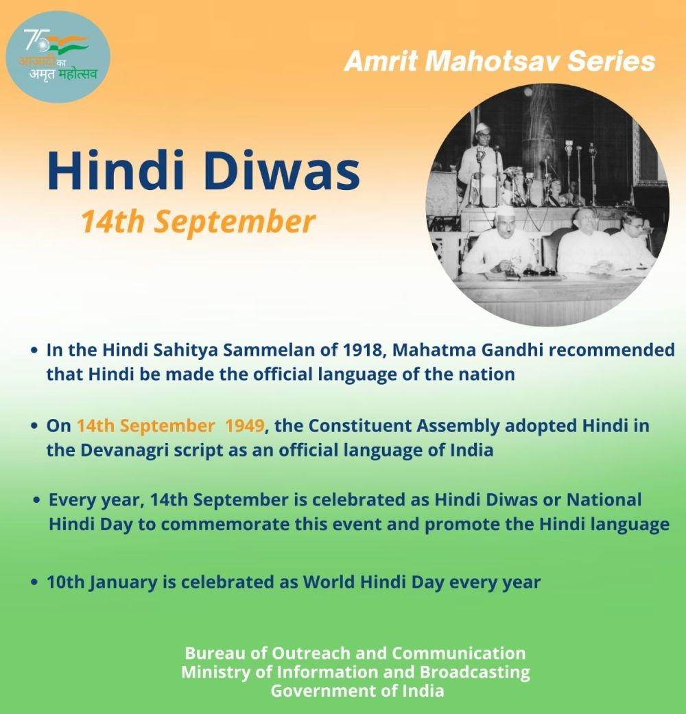 <p>हिंदी दिवस की शुभकामनाएं |</p>