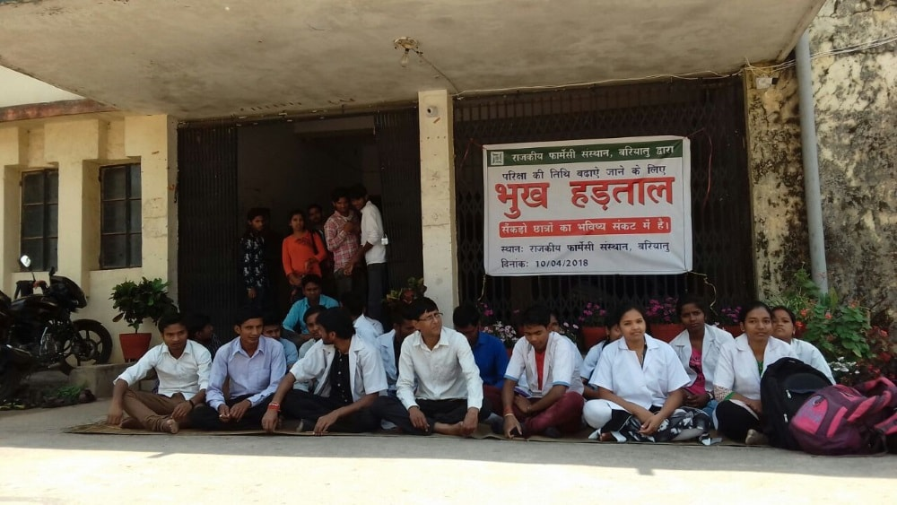 <p>Several students of National Pharmacy Institute, bariatu sat on a hunger strike on Tuesday. They were protesting for not allowing them to  sit for annual exam-18.</p>