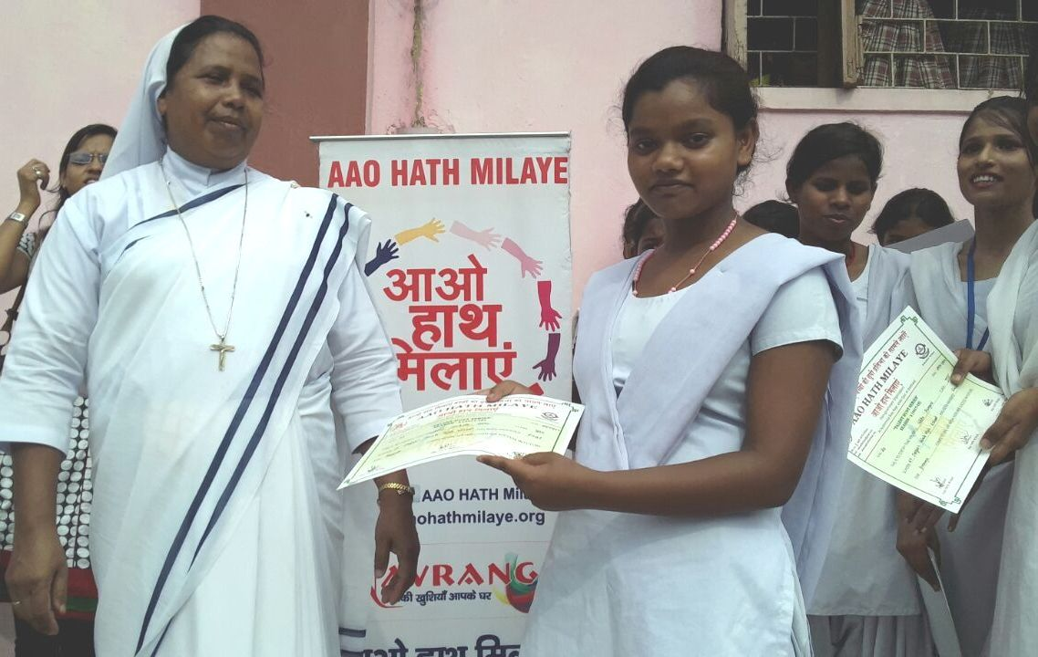<p>'Aao Haath Milaye'- an event to identify hidden talents of students was organised at Carmel Girl's High School, Samlong Ranchi today.Students of the school<br /> actively…