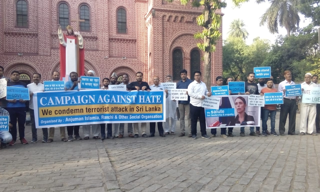 <p>Anjuman Islamia, Ranchi & other social organizations organize a campaign against Hate and the terrorist attack in Sri Lanka near St Xavier's College Ranchi on Sunday morning.</p>…