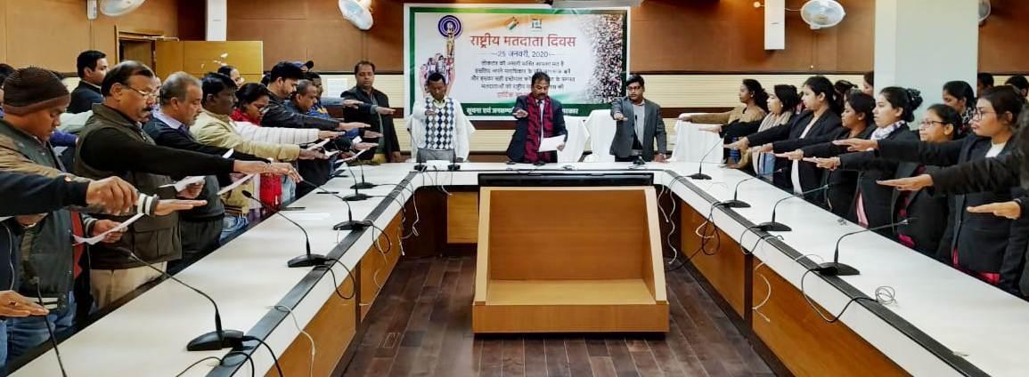 <p>सूचना एवं जनसंपर्क निदेशालय के निदेशक श्री राम लखन प्रसाद गुप्ता ने आज सूचना भवन के सभी पदाधिकारियों एवं कर्मियों को राष्ट्रीय मतदाता दिवस की शपथ दिलाईon dated 24/01/2020</p>…