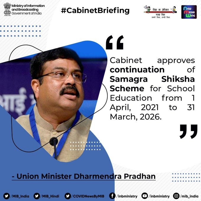 <p>Dharmendra Pradhan Tweets: In furtherance of goals envisaged under the NEP and to make quality school education equitable & inclusive for all children, #Cabinet led by PM@narendramodiji…