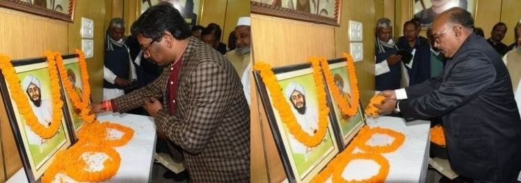 <p>Rabindra Nath Mahato, Hon'ble Speaker, Legislative Assembly, Hon'ble Chief Minister Hemant Soren, all ministers and all the MLAs paid tribute to the great martyrs Sheikh…
