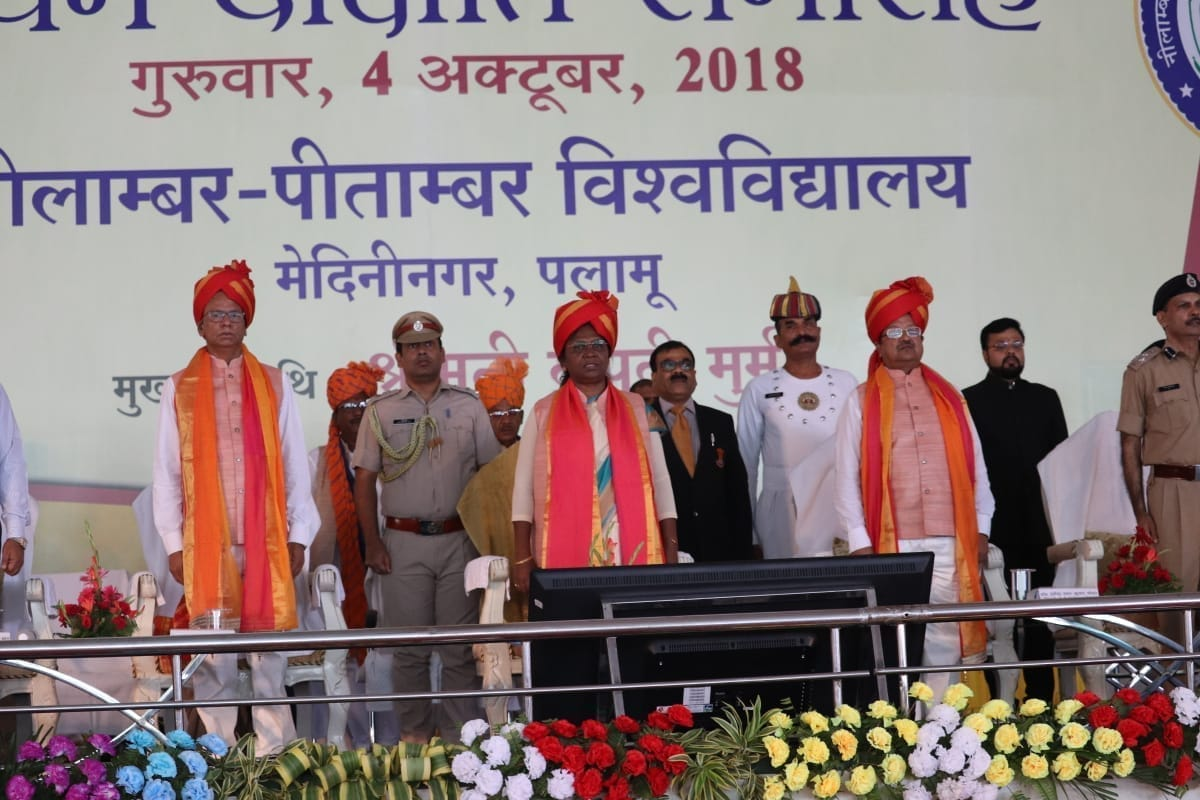 <p>Palamu - Governor Draupadi Murmu today attended the convocation program organized by Nilambar Pitamber University in Palamu. The program was held at the premise of GLA College,…