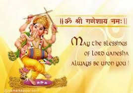 <p>Jharkhand State News wishes you all a very Happy Ganesh Chaturthii!.</p>