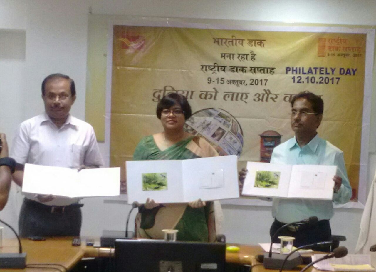 <p>Shashi Shalini Kujur, Postal Head President, Jharkhand Circle issued flora and fauna based Maxim card in a programme held at Chief Postmaster General Office Ranchi on Thursday.</p>…