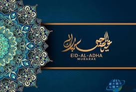 <p>Happy Bakrid, Happy Eid al-Adha 2018: Eid al-Adha or the Festival of Sacrifice is being celebrated across the world, including the Jharkhand state of India, to mark the unshakeable…