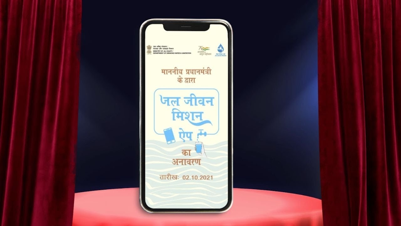<p>The user-friendly Jal Jeevan Mission Mobile App launched by PM Narendra Modi provides citizens & all stakeholders access to information on the implementation of JHM, its progress,…