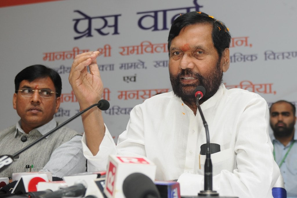 <p>Union Minister for Consumer Affairs, Food and Public Distribution Ram Vilas Paswan addresses a press conference on the completion 4 years of the NDA government, in Ranchi…