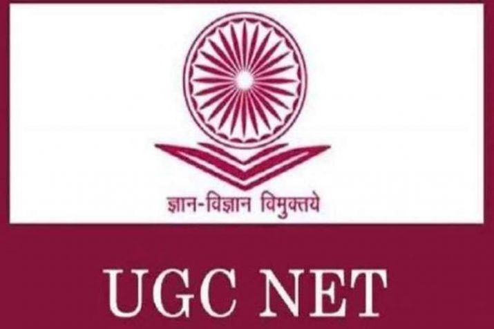 <p>Dr. Ramesh Pokhriyal NishankTweets:National Testing Agency will conduct next UGC-NET exam for Junior Research Fellowship & eligibility for Assistant Professor on…