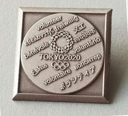 <p>This medal is to be handed over to Tokyo Olympics -2020 volunteers. It has inscription in Hindi(स्वयंसेवक). It has gone viral in social media among netizens linked with India.</p>…