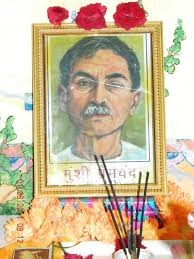 <p>Chief Minister Hemant Soren has paid homage to the great writer and novelist 'Munshi Premchand' on his birth anniversary. </p> <p>The Chief Minister said that Munshi…