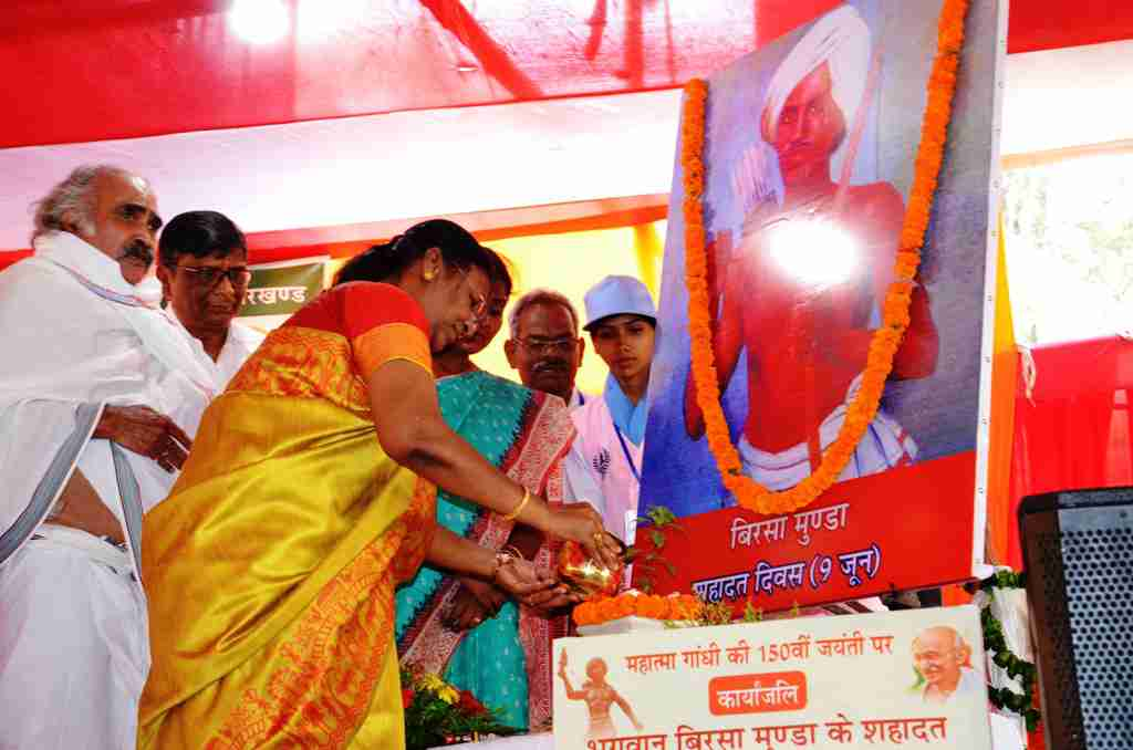 <p>Jharkhand Governor Draupadi Murmu today took part in the program of Vikas Bharti, Arogya Bhavan, Ranchi on dated 09/06/2019</p>