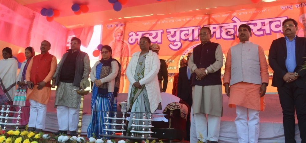 <p>Honorable Governor Draupadi Murmu participated in the program organized by the National Youth Development Association on the occasion of Swami Vivekananda's birth anniversary…