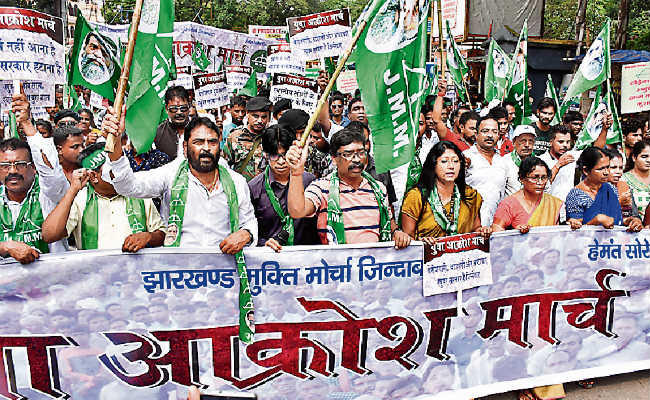 <p>JMM protest:'JMM will wipe out BJP in Jharkhand'.This was said by JMM acting president Hemant Soren who led a procession under caption-Akrosh March-</p> <p>in Ranchi on…