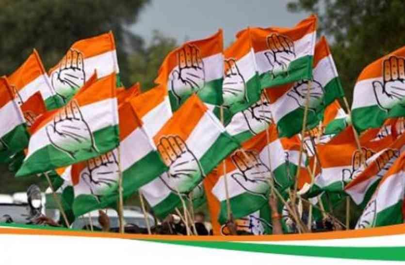 <p>प्रदेश कांग्रेस अध्यक्ष : केंद्र सरकार काला कानून रद्द करे, किसानों की मांग जायज</p> <p>प्रदेश कांग्रेस की ओर से शुक्रवार को किसानों के समर्थन में रांची में किसान अधिकार दिवस मनाया…
