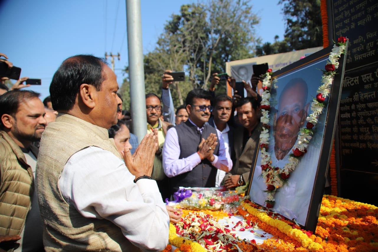 <p>मुख्यमंत्री रघुवर दास ने आज दिनांक 10/01/2019 को जस्टिस एल पी एन शाहदेव चौक, रांची स्थित जस्टिस एल पी एन शाहदेव की प्रतिमा पर पुष्पार्पण कर अपनी श्रद्धा सुमन अर्पित की.|</p>