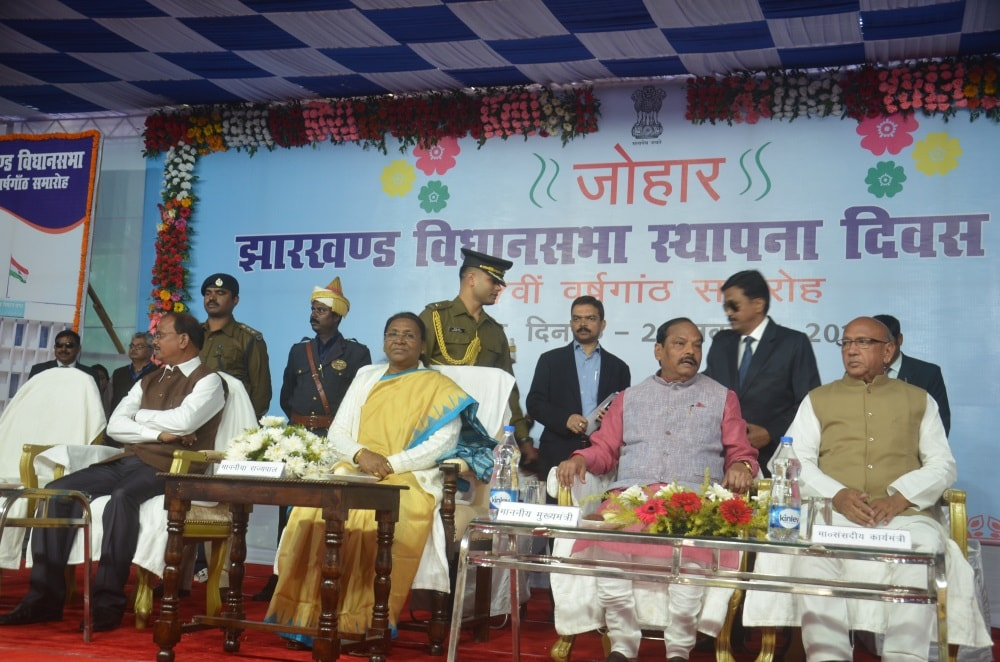<p>Top functionaries of the state including Governor Draupadi Murmu,Speaker Dinesh Oraon,Chief Minister Raghubar Das and Minister Saryu Rai participated in the state Assembly's…
