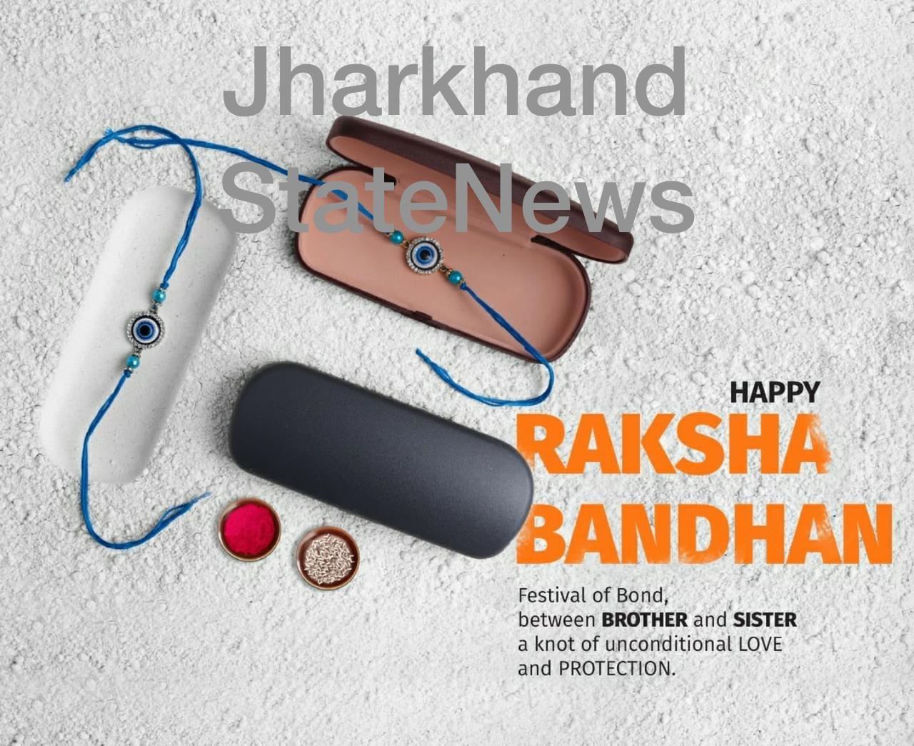 <p>Happy Raksha Bandhan. Editor</p>