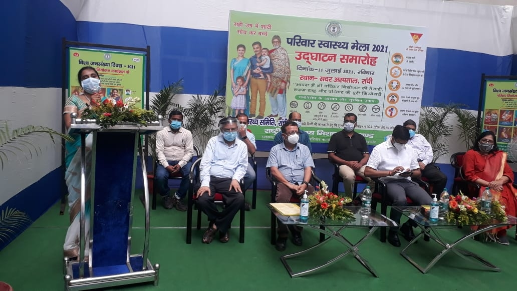 <p>On the occasion of world population day, Pariwar swasthya mela was inaugurated by Deputy Commissioner, Ranchi. Family planning activities shall be beefed up for 15 days.</p>