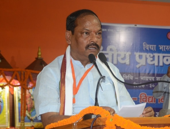 <p>'Teachers must impart education according to Indian culture and tradition'-said Jharkhand Chief Minister Raghubar Das while addressing a gathering in a program held…