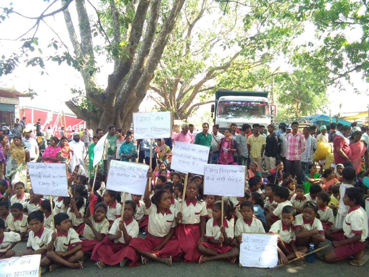 <p>गुमला के सोसो मोड़ के पास स्कूल के बच्चे एक घण्टे से सड़क जाम किए हुए हैं। स्कूल को मर्ज करने का विरोध कर रहे हैं। गुमला व लोहरदगा मार्ग बाधित है।</p>