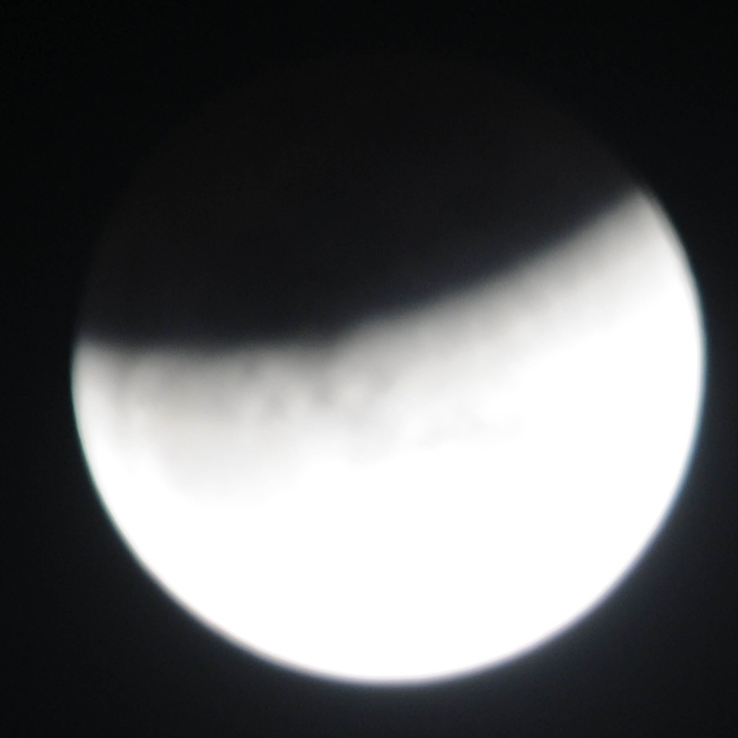 <p>A view of partial lunar eclipse in Ranchi on Wednesday.</p>