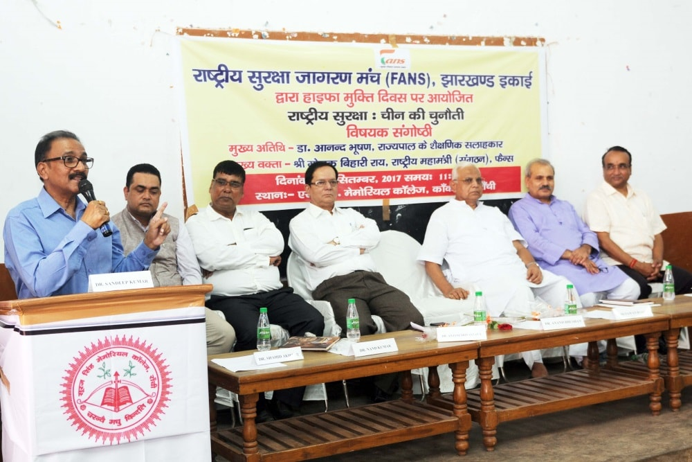 <p>Academic advisor to the Governor Dr. Anand Bhushan addresses a gathering during a seminar on National Security and China's Challenge at S S Memorial hall Kanke road in Ranchi…