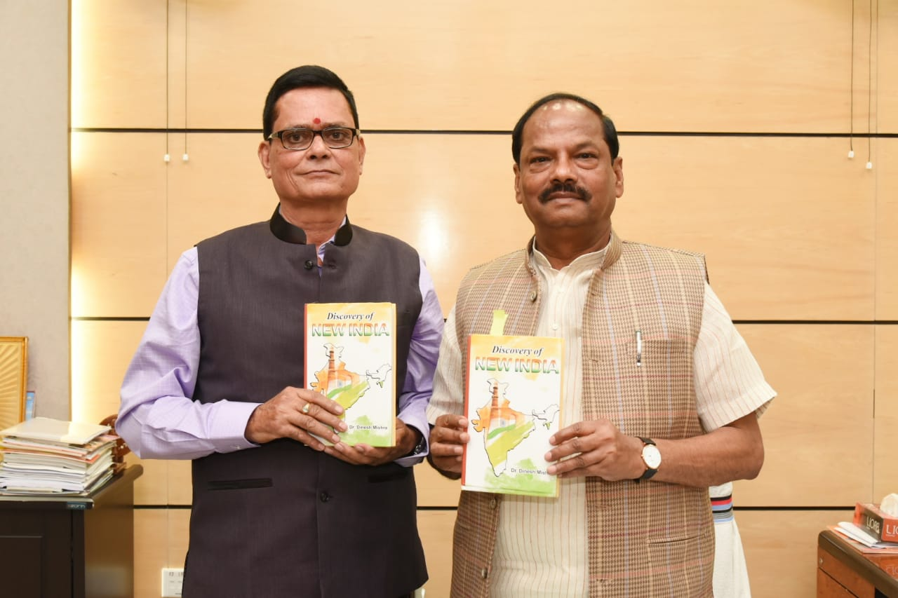 "<p>Chief Minister Raghubar Das released the book ""Discovery of New India"" and ""Sarhad ke Paar"" by Dr Dinesh Mishra. The Chief Minister gave his best wishes to Dr…"