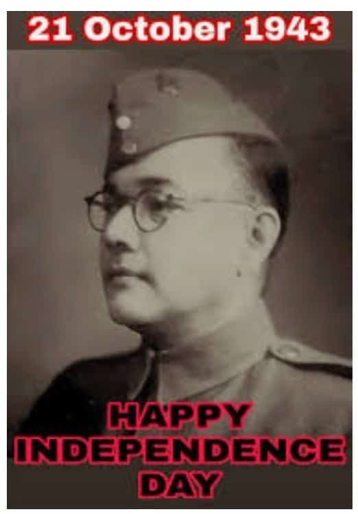 <p>Netaji Subhash Chand Bose had declared India's Independence on this day 78 years back. National Flag was hoisted & Andaman Nicobar was declared the capital. This Govt…