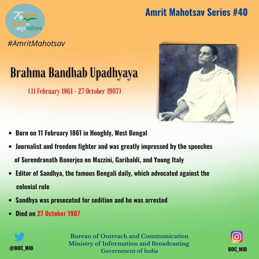 <p>Remembering Brahma Bandhab Upadhyaya who was a journalist and freedom fighter.He was the editor of Sandhya, a famous Bengali daily, and advocated against colonial rule through…