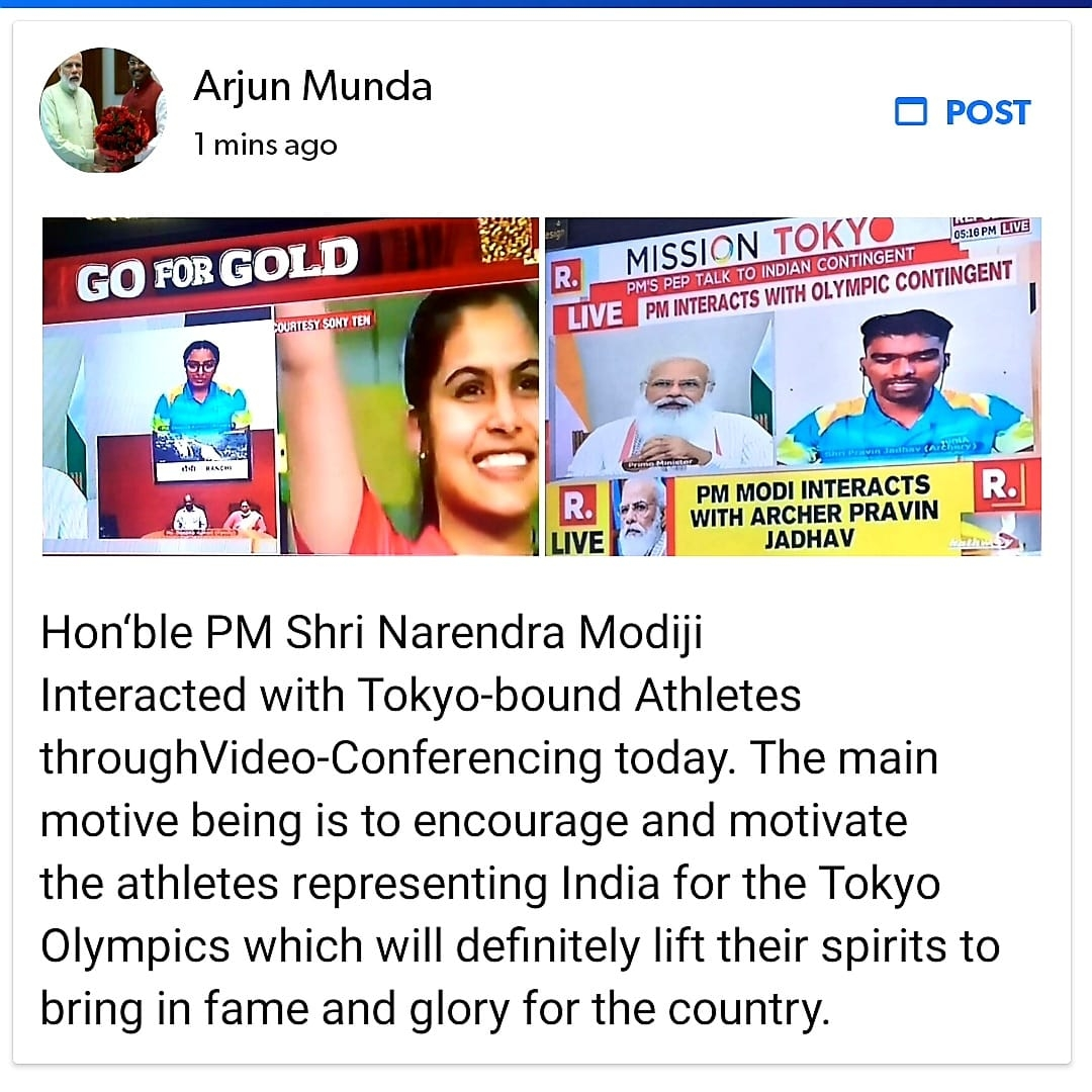 <p>Union Tribal Affairs Minister Arjun Munda has thanked PM Modi for holding virtual conference with athletes of Olympics in Tokyo.</p>