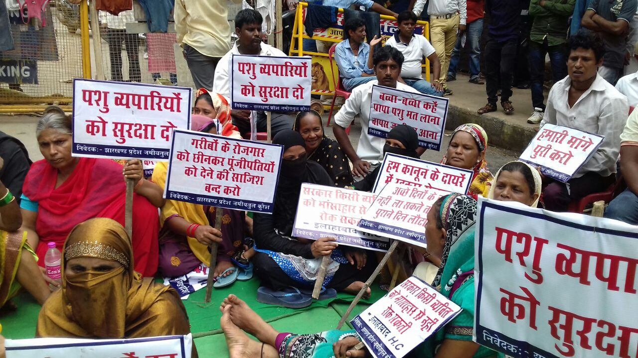 <p>Animal businessmen led by Congress leader and former Union Minister Subodh Kant Sahay held Mahadharna near Raj Bhawan in Ranchi in protest against 'atrocities' against them.</p>…