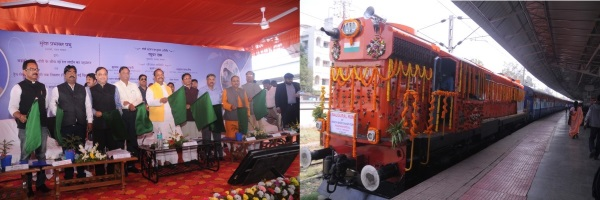 <p>Jharkhand Chief Minister Raghubar Das (Yellow Bandi) along with Union State Minister for Agriculture Sudarshan Bhagat and Jharkhands Urban Development Minister CP Singh, MP Loksabha…