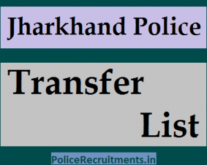 <p>11 IPS officers transferred in Jharkhand: In a major reshuffle in the state police,the Raghubar Das government has transferred 11 IPS officers in Jharkhand.</p> <p>As per notification…