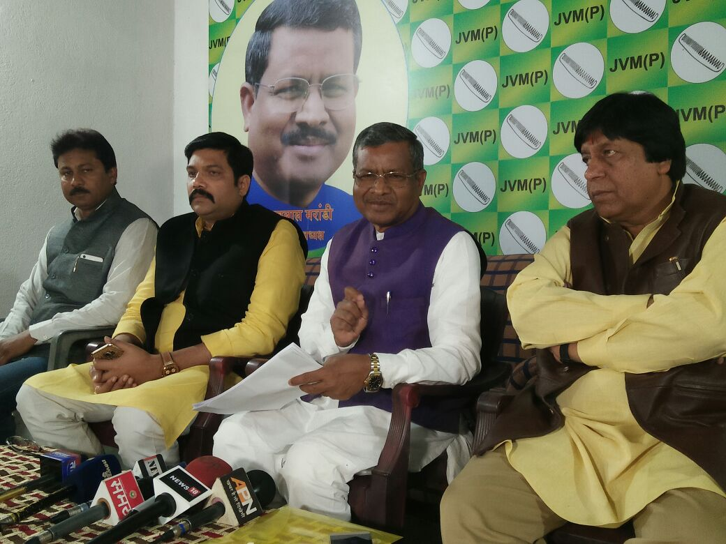 <p>JVM(P) leader Babula Marandi during a press meet in Ranchi on Thursday.</p>