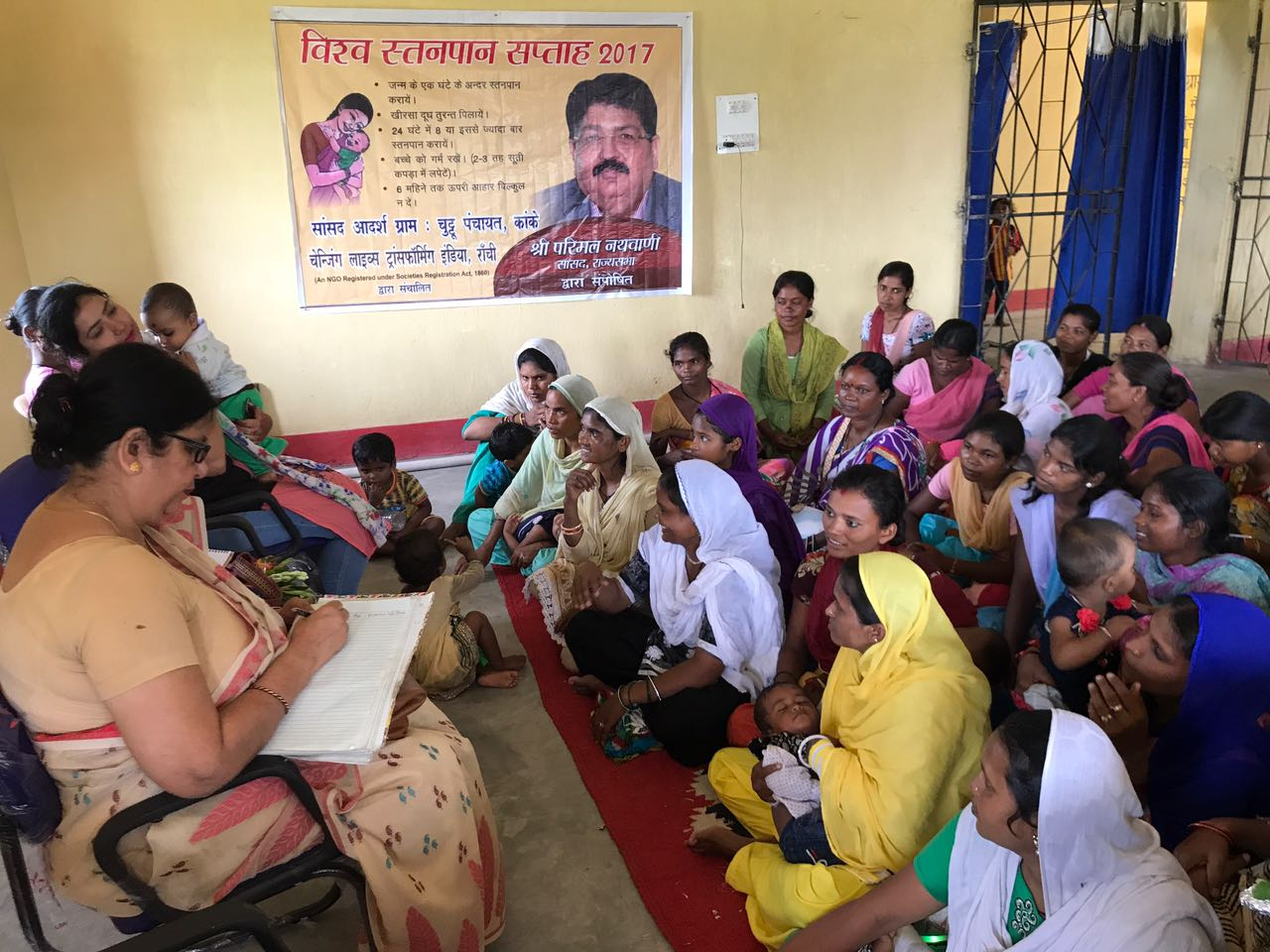 <p>World Breast Feeding week 2017 celebrated by a Ranchi based NGO, Changing Lives Transforming India</p>