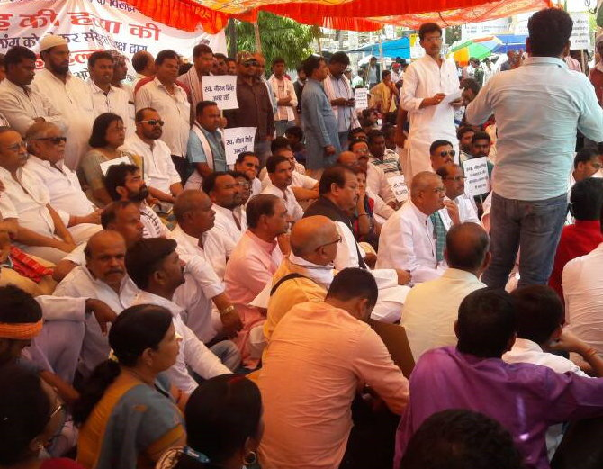 """<p>Jharkhand Opposition party leaders including ex Union Minister Subodh Kant Sahay held """"Maha Dharna' against the Raghubar Das government at Birsa Chowk.Theydemanded…"""