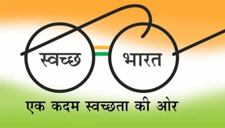 """<p>Press Information Bureau, India on Twitter: """"The journey of #SwachhBharatMission Grameen continues, which now aims the proper management of solid &amp; liquid waste in…"""
