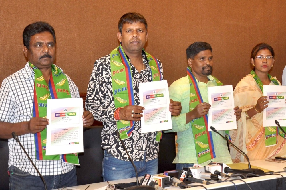 <p>AJSU Mayoral Candidate Kusum Ranjita Singh Munda along with Deputy Mayor Munchun Rai and party leaders released the election manifesto named 'sankalp patra' for Ranchi…