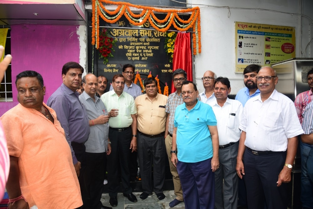 <p>South Eastern Railway, DRM Ranchi Division, Vijay Kumar Gupta today inaugurated a 'Pyau' at Platform No-1 of Hatia Railway Station.The 'Pyau' was sponsored by Agarwal…