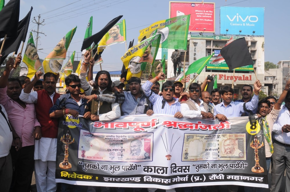 <p>Jharkhand Vikash Moncha (JVM) activists stage Black Day protest on the first anniversary of Demonetization at Albert Ekka Chowk in Ranchi on Wednesday.</p>
