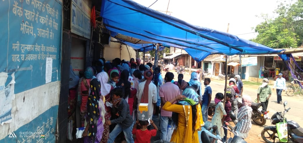 <p>Nobody maintained social distance. Nobody wore mask. Unlock-down turned against norms prescribed by the Union Home Ministry outside Bank of India, Bedo Branch, in Ranchi, capital…