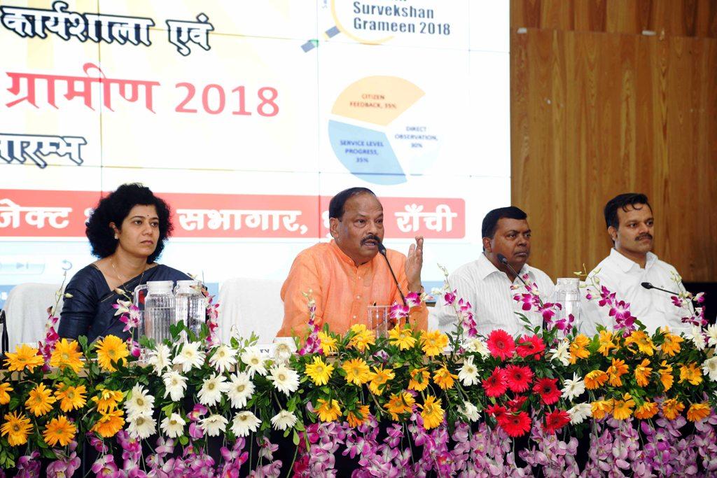 <p>Chief Minister Raghubar Das along with Drinking Water and Sanitation Minister Chandra Prakash Choudhary, Principal Secretary to Chief Minister Sunil Kumar Burnwal, Principal…