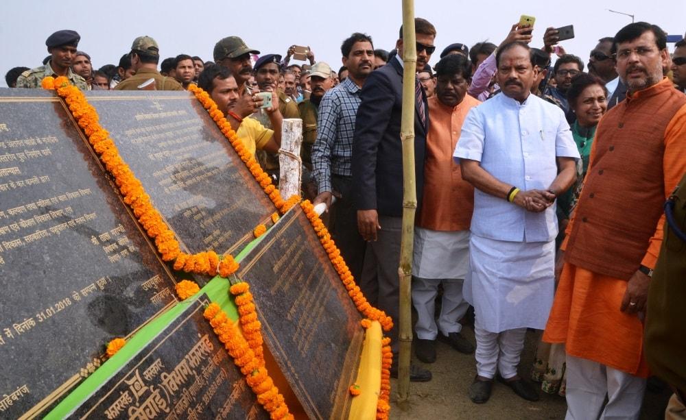 <p>मुख्यमंत्री श्री रघुवर दास ने किया राजमहल साहेबगंज के राजकीय माघी पुर्णिमा मेला का उद्घाटन</p>