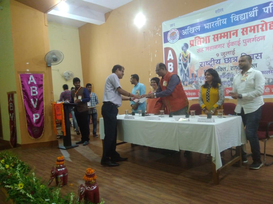 <p>अखिल भारतीय विद्यार्थी परिषद रांची महानगर के द्वारा आज स्थानीय शहीद स्मृति सभागार केंद्रीय पुस्तकालय मोराबादी में प्रतिभा सम्मान समारोह सह महानगर ईकाई पुनर्गठन कार्यक्रम का आयोजन…