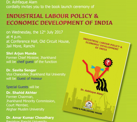 <p>New Book-Industrial Labour Policy & Economic Development of India-is scheduled to be inaugurated inside Ex CM Arjun Munda's office cum residence in Ranchi at 4 pm…