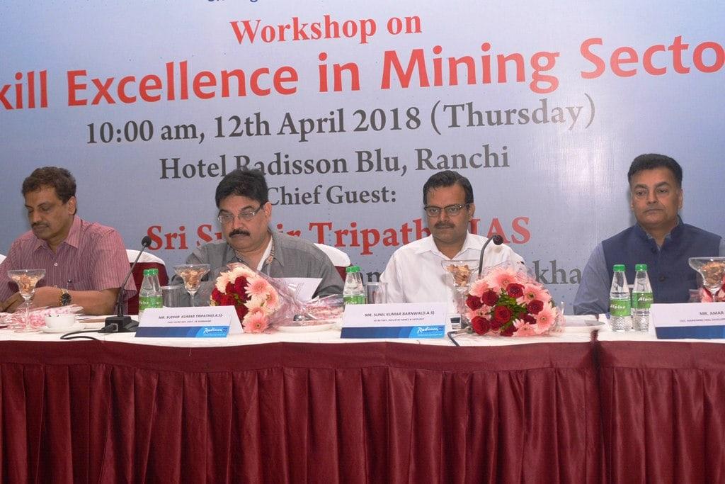 <p>Chief secretary Sudhir Kumar Tripathi along with Principal Secretary to CM Sunil Kumar Burnwal, Secretary Higher Education and Technical, Ajoy Kumar Singh and other senior officials…