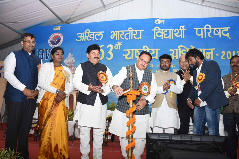 <p>Union Minister of Health and Family Welfare Jagat Prakash Nadda lighting the lamp during inaugural ceremony of the 63rd National Convention of Akhil Bharatia Vidyarthi…