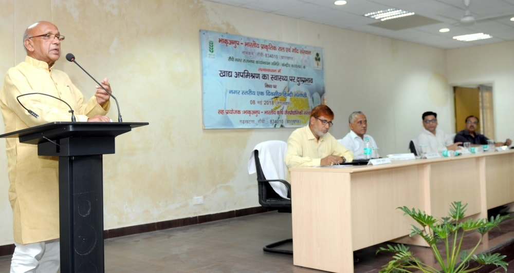 <p>Food, Civic Supplies and Consumer Affairs Minister Saryu Roy addressing a workshop on 'Adulteration and its impact on health' organized by Indian Institute of Natural Resins…